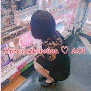 「カラコン」09/19(水) 04:15 | あおいの写メ・風俗動画