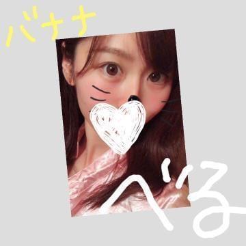 「昨日のお礼(バナナ)」09/19(水) 04:47 | べるの写メ・風俗動画