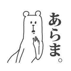 あすか「目が覚めた??????」09/19(水) 05:29 | あすかの写メ・風俗動画