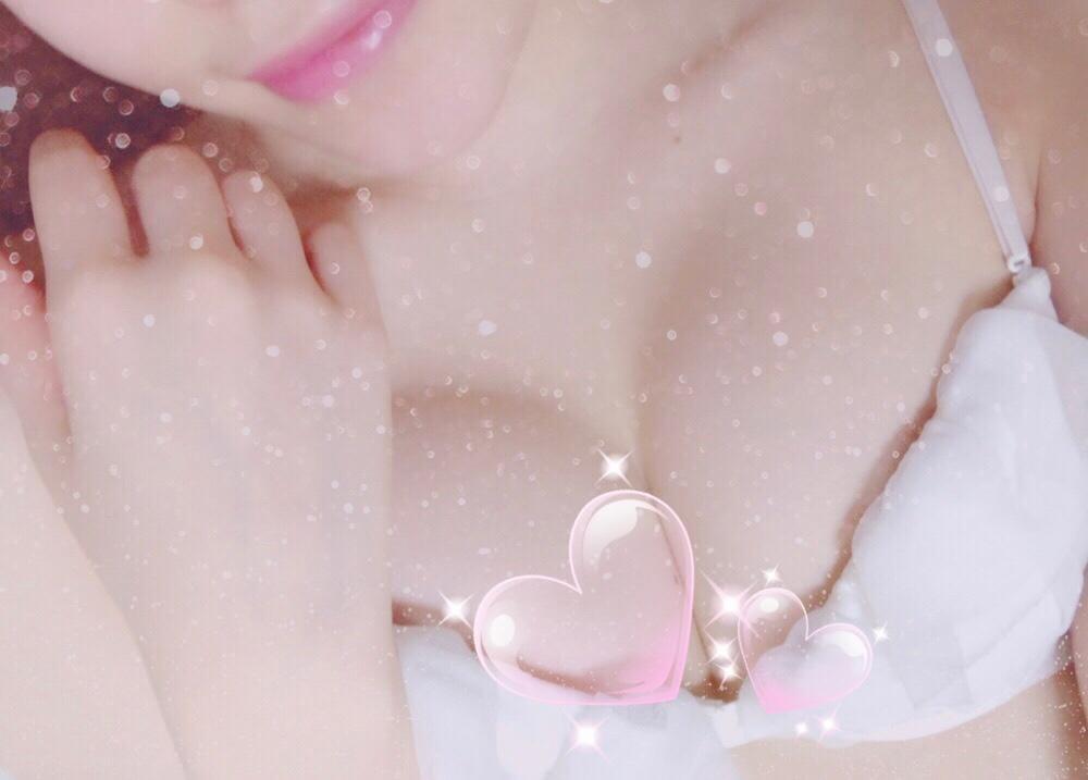 「おやすみなさい??」09/19(水) 06:20 | ありなの写メ・風俗動画