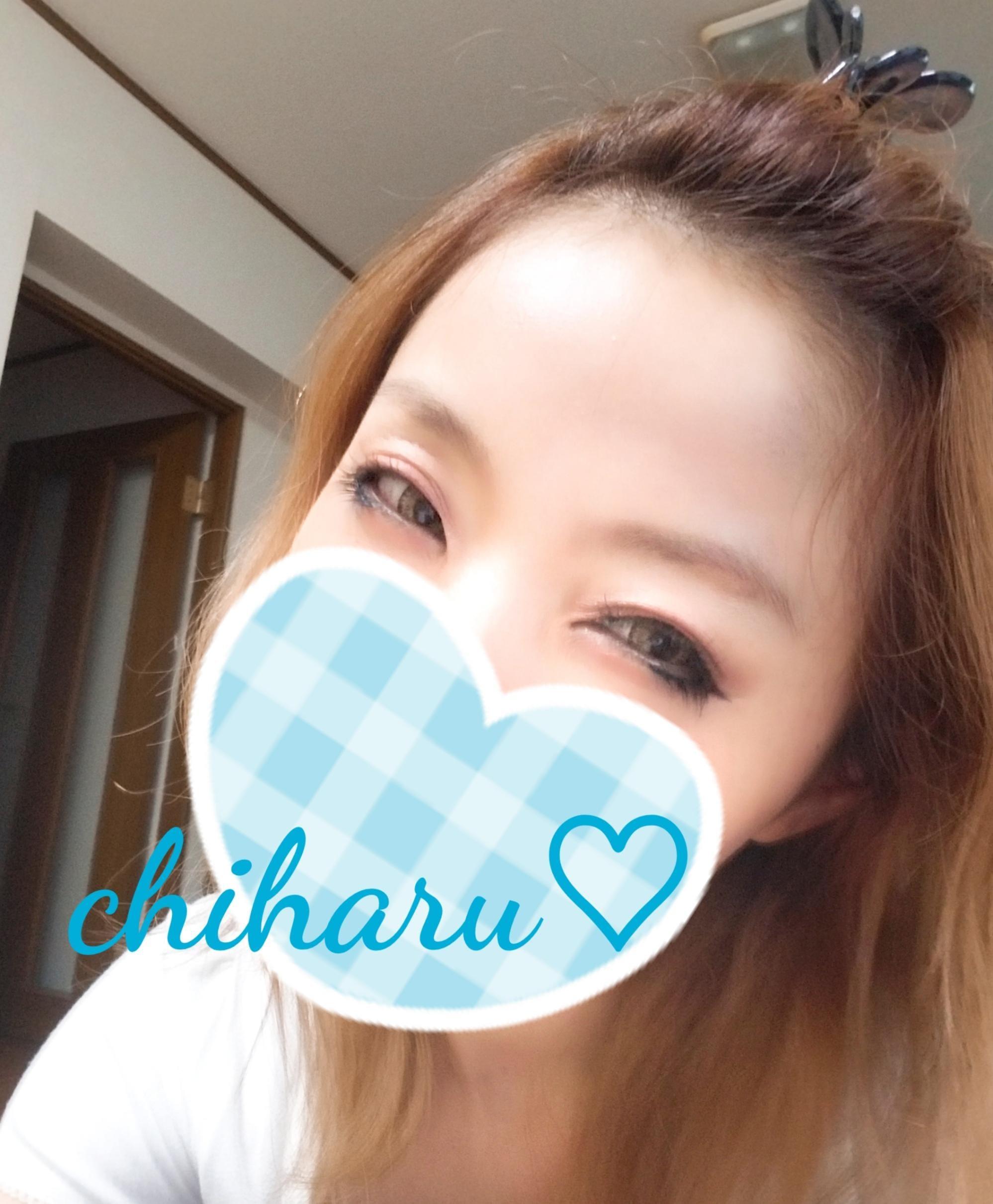「お礼♡」09/19日(水) 06:49 | ☆ちはる☆の写メ・風俗動画
