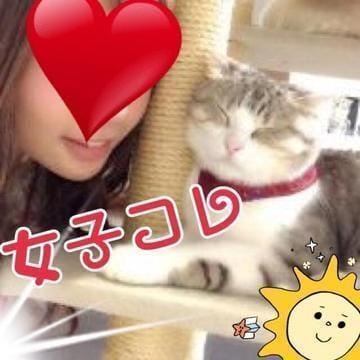 「待ってるよ!」09/19(水) 10:20 | みなみの写メ・風俗動画