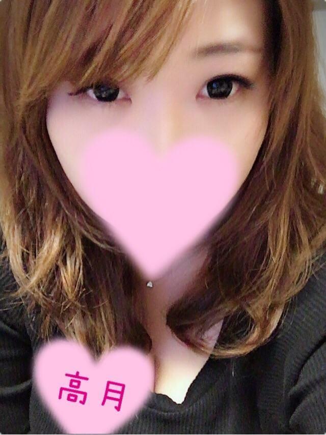 「しゅっきーんっ((?? ???)???」09/19日(水) 11:40   高月 みゆきの写メ・風俗動画