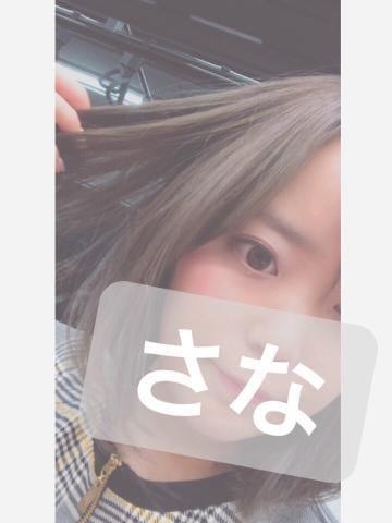さな「ちいさい??」09/19(水) 12:31   さなの写メ・風俗動画