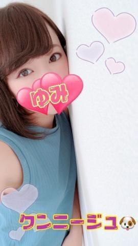「ラーメン??」09/19日(水) 14:30 | ゆみの写メ・風俗動画