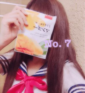 「雨?雪?雨?」09/19(水) 15:58   No.7 碓氷の写メ・風俗動画
