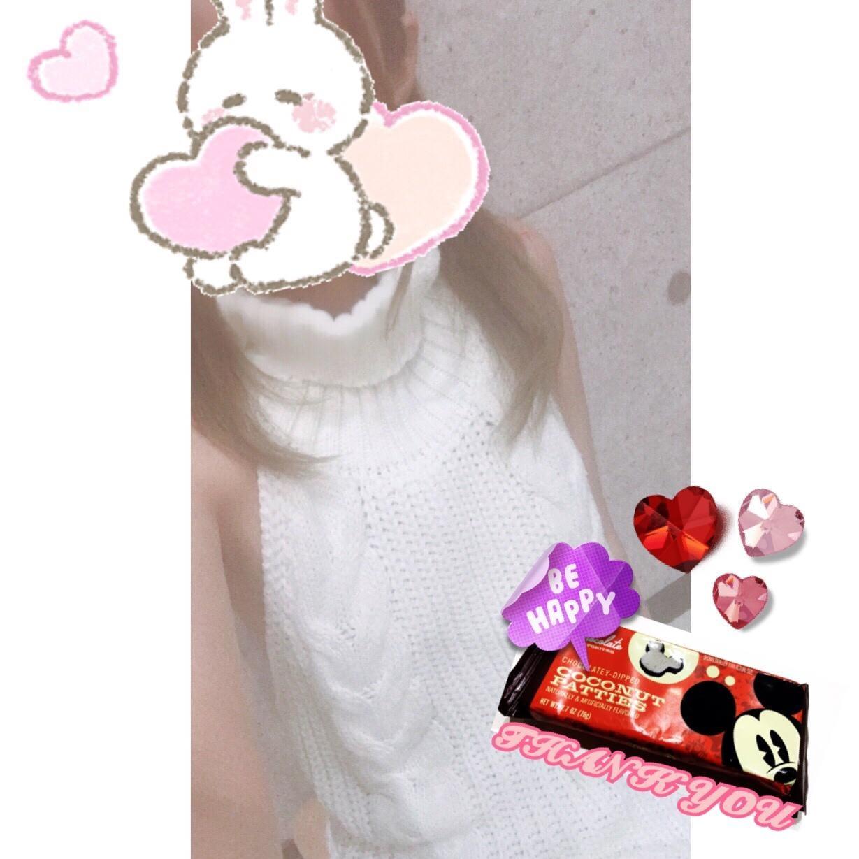 「シルバーウィーク☆」09/19(水) 18:18   れいかの写メ・風俗動画