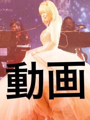 綾波せりな「動画ちゃん??」09/19(水) 18:45 | 綾波せりなの写メ・風俗動画