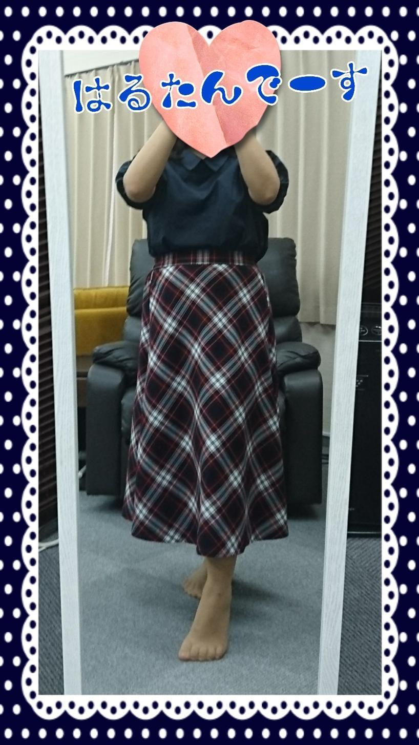 「ご指名ありがとうございました(^-^)」09/19(水) 19:04   佐々木 遥の写メ・風俗動画