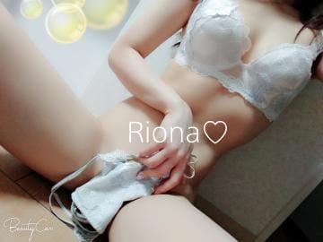 「今夜も♡」09/19(水) 19:30 | りおな【ミスヘブン3位】の写メ・風俗動画