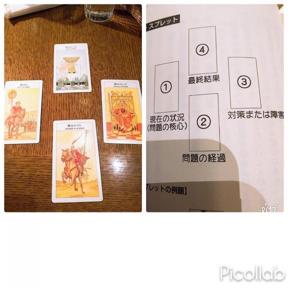「勝手にタロット」09/19(水) 20:18 | 栞音 shionの写メ・風俗動画