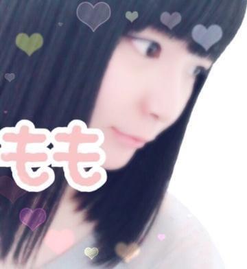 「〜でっかいどう〜」09/19(水) 21:22 | ももの写メ・風俗動画