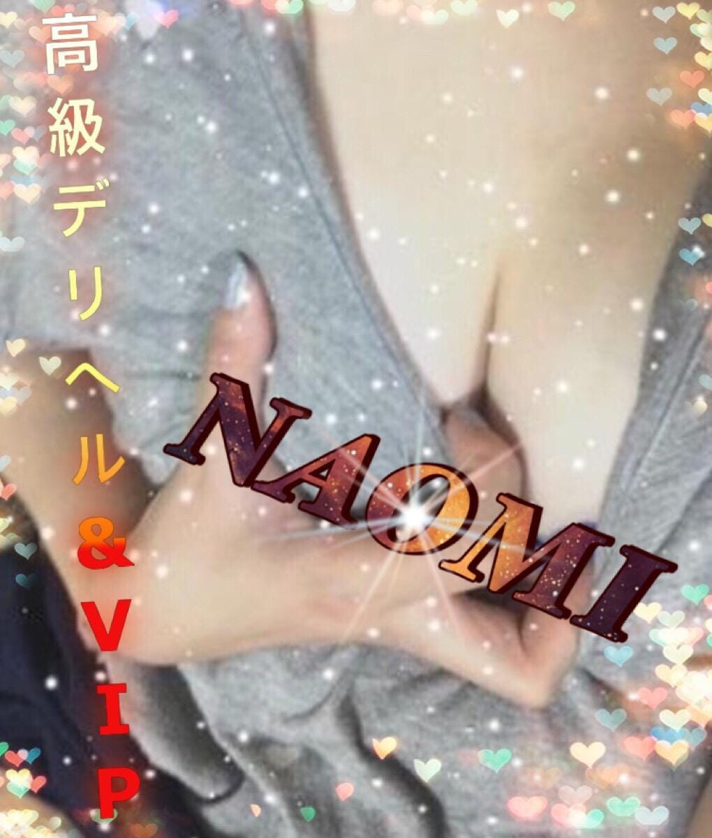 「➸♡たーいーきー➸♡」09/19日(水) 23:25 | *なおみ*【新人】の写メ・風俗動画