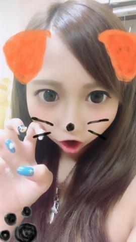 「emiri♡」09/19日(水) 23:35 | EMIRIの写メ・風俗動画