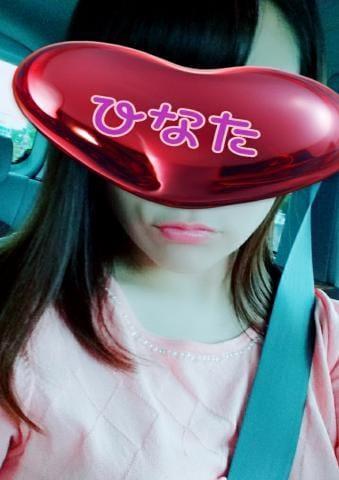 「みたよ!」09/20(木) 00:13 | 日向【人妻コース】の写メ・風俗動画
