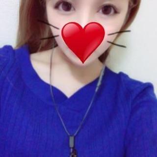 「ありがとう」09/20日(木) 00:39 | りりかの写メ・風俗動画