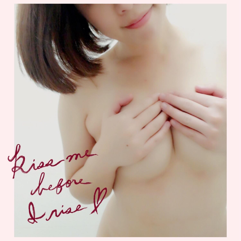 「かけてほしかったけど」09/20日(木) 01:00 | あかりの写メ・風俗動画