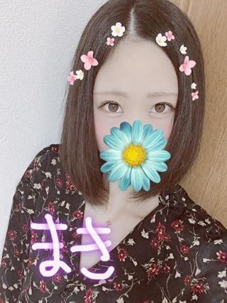 「ありがとうございます!」09/20(木) 01:12   ☆まき(26)☆の写メ・風俗動画