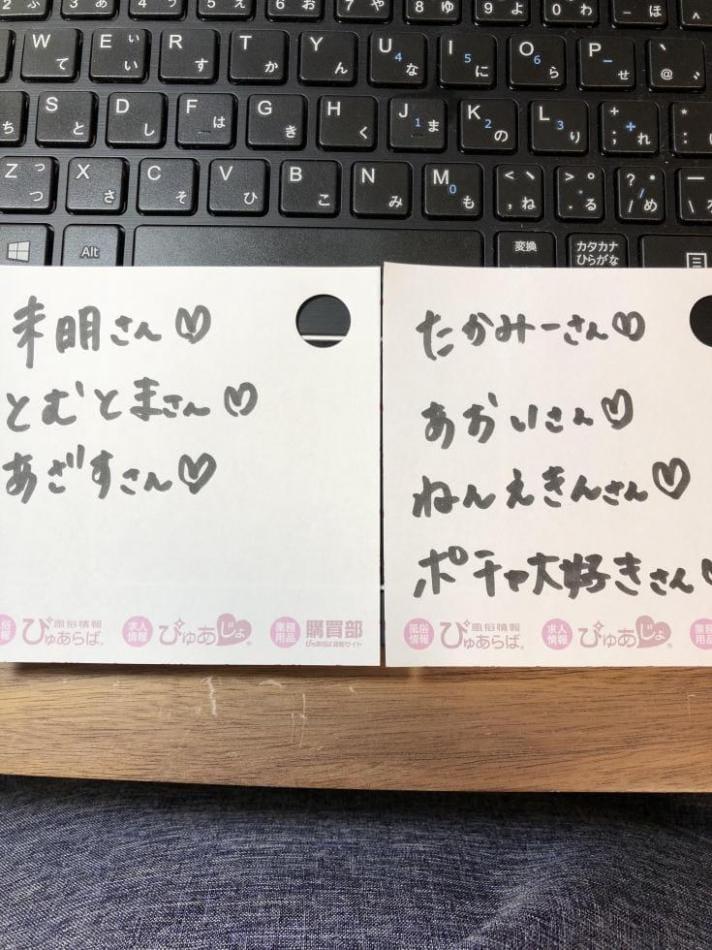「見えチャット」09/20(木) 01:41 | ほのか☆業界未経験の写メ・風俗動画