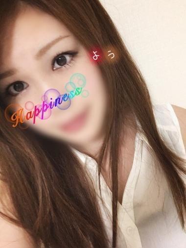 「ゴリパラキッズ」09/20(木) 01:42 | ようの写メ・風俗動画