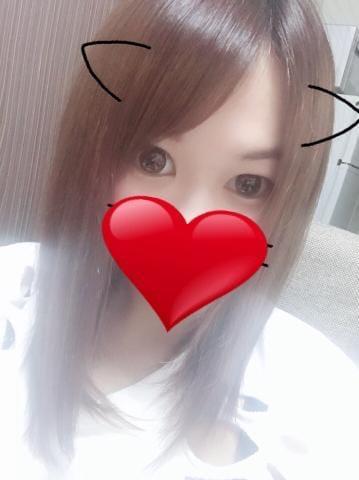 ゆいか「お礼日記?」09/20(木) 02:03 | ゆいかの写メ・風俗動画