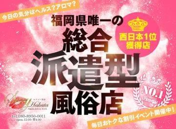 アヤナ「総合だからイベント盛り沢山だよ」09/20(木) 02:28 | アヤナの写メ・風俗動画