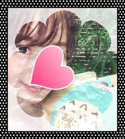 「お礼☆」09/20日(木) 03:11 | せいなの写メ・風俗動画