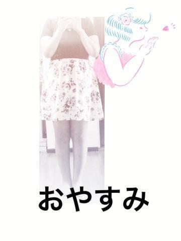 みき◇爆乳パイズリ◇「おやすみなさい」09/20(木) 03:45 | みき◇爆乳パイズリ◇の写メ・風俗動画