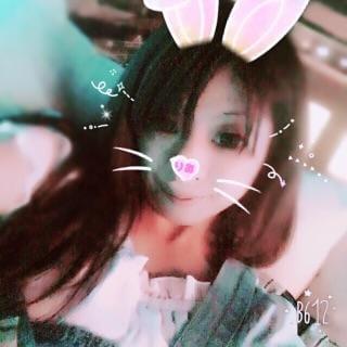 「夜ふかしっ♪」09/20(木) 03:45 | りおの写メ・風俗動画