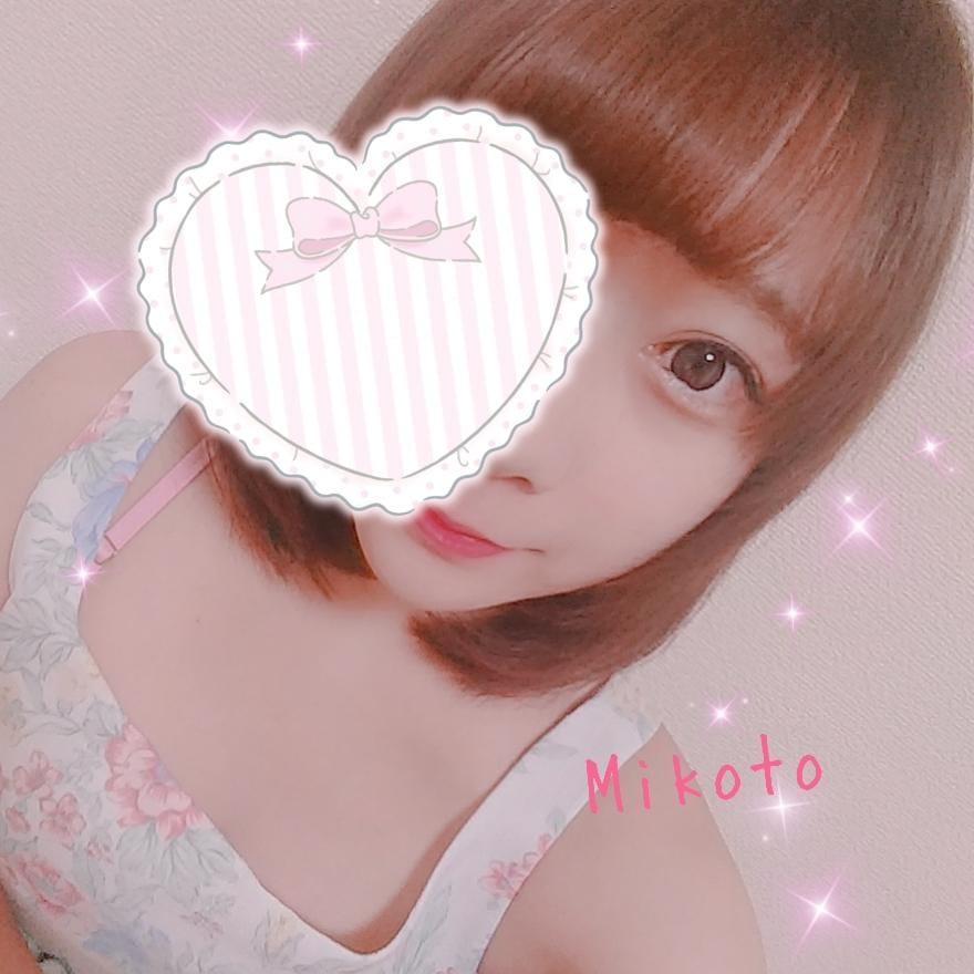 「お礼♡」09/20(木) 03:48 | ミコトの写メ・風俗動画