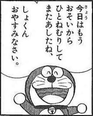 「おやすみなさい☆。.:*・゜」09/20日(木) 03:48 | みかの写メ・風俗動画