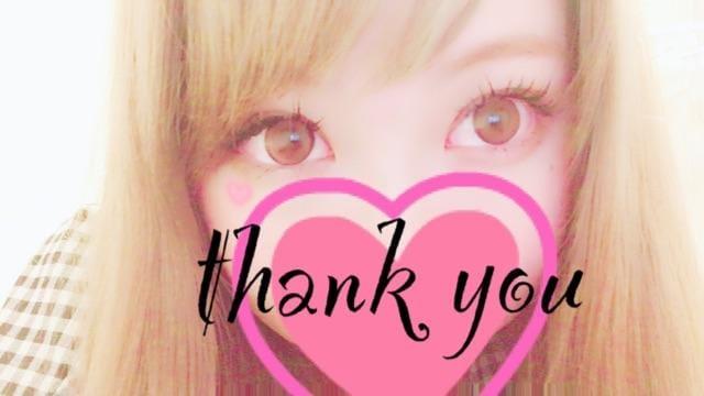 「お礼❤︎」09/20(木) 03:59 | ミリアの写メ・風俗動画
