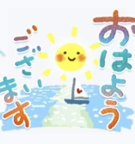 「おはようございます」09/20日(木) 06:46 | ミステリアスマダムの写メ・風俗動画