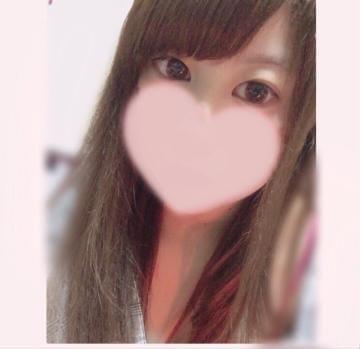 ことね「おれいです?」09/20(木) 07:10 | ことねの写メ・風俗動画