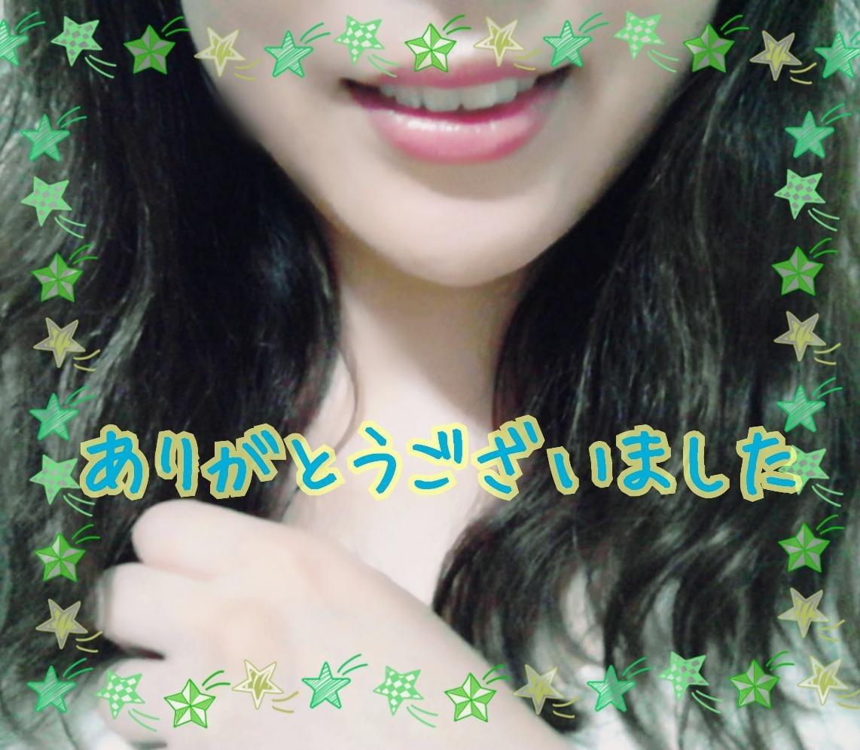「3日のお礼☆」09/20日(木) 07:10 | 上村 琴子の写メ・風俗動画