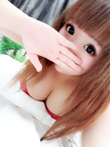 みわ♡純白天然ロリ爆乳美少女♡「りゅーくん\( *´?ω?`*)/」09/20(木) 07:42   みわ♡純白天然ロリ爆乳美少女♡の写メ・風俗動画