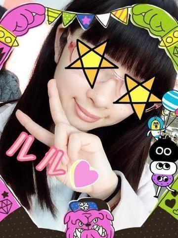 「本日出勤ですっ☆」09/20(木) 07:55 | るるの写メ・風俗動画