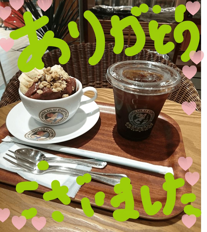 「ありがとうございました?」09/20日(木) 09:49 | ノノカの写メ・風俗動画