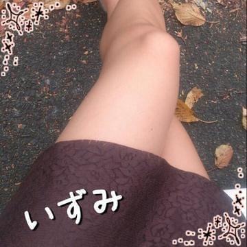 「こんにちわぁ♪」09/20(木) 10:32 | いずみの写メ・風俗動画