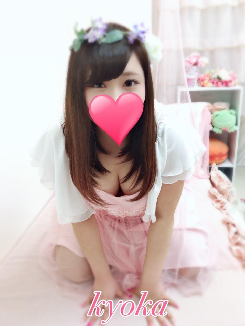 「おはもに♡」09/20日(木) 10:39 | きょうかの写メ・風俗動画