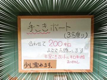 「感」09/20(木) 10:52 | こゆきの写メ・風俗動画