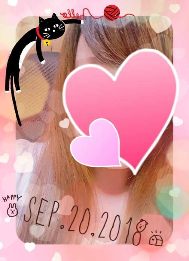 「9月も」09/20(木) 11:59 | 牧瀬ななおの写メ・風俗動画