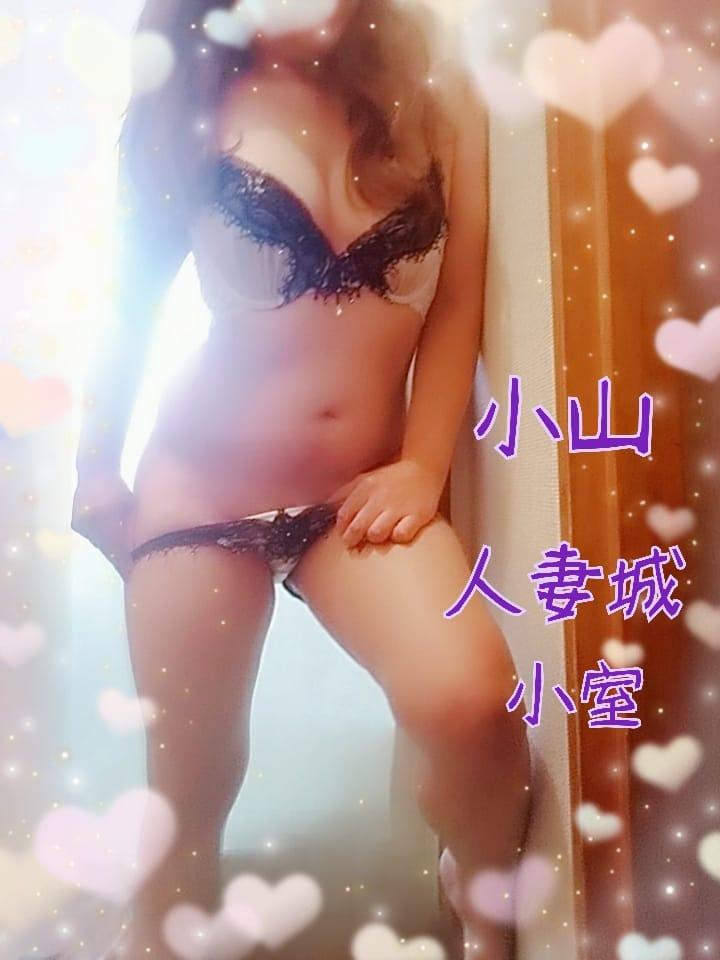 「٩(๑´0`๑)۶♬おっはよー♬」09/20(木) 12:04   小室の写メ・風俗動画