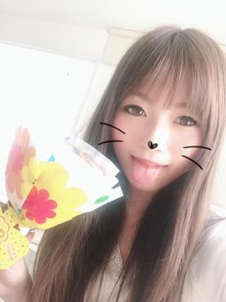 「できちゃった〜」09/20(木) 12:40 | みさの写メ・風俗動画