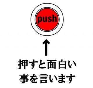 ひとみ「ひっとん(><)v」09/20(木) 13:11 | ひとみの写メ・風俗動画