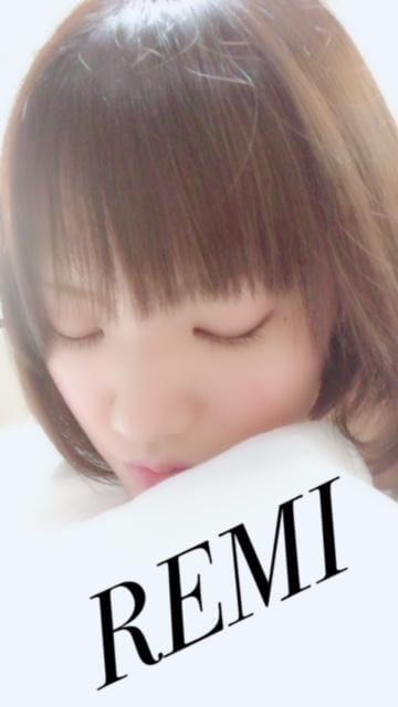 「おはようございます♡」09/20(木) 13:11   レミの写メ・風俗動画