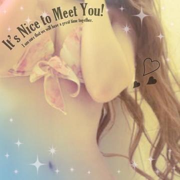 新人☆愛咲 れみ「*しばらく・・・*」09/20(木) 13:35   新人☆愛咲 れみの写メ・風俗動画