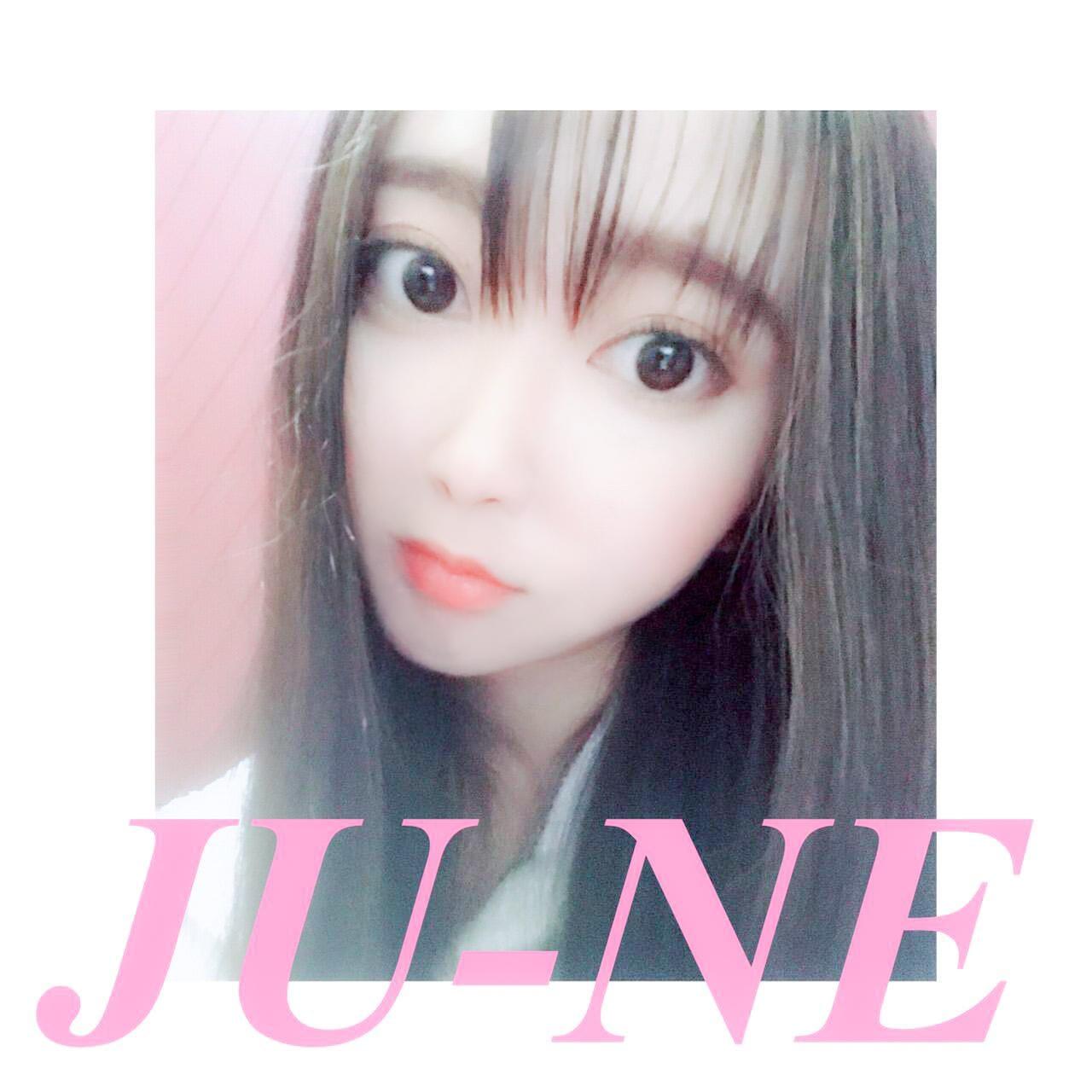 「じゅねのブログ」09/20(木) 13:41 | じゅねの写メ・風俗動画