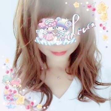「こんにちわ(*^o^*)」09/20日(木) 14:00 | 純那の写メ・風俗動画