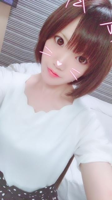 「スタート♡」09/20(木) 14:22   レミの写メ・風俗動画